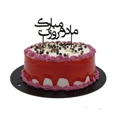 تاپر کیک روز مادر-2-
