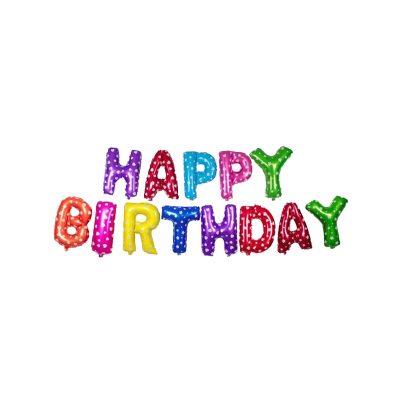 بادکنک آبی رنگ-2 happy birthday