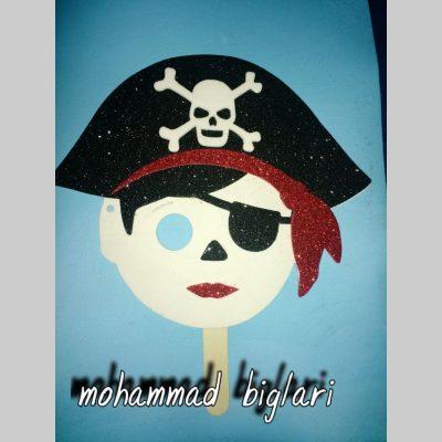 تاپر دزدان دریایی